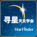 Testimonial - Star Finder Astronomical Society